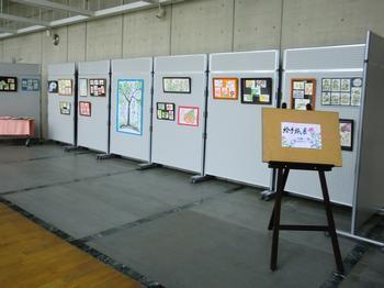 """Fotografía de la mini-galería que despliega los trabajos de arte en un gimnasio de la cultura la """"arena de Hidaka"""""""