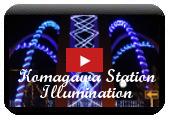 Komagawa Station las iluminaciones