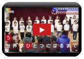 2017 guardería de Korai el girasol escolar la presentación de vida de grupo