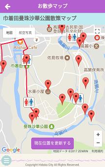 Pasea el mapa imagen 3