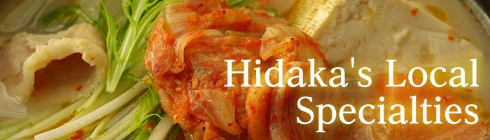Hidaka's Local Specialties