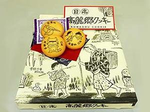 Koma Village Cookies