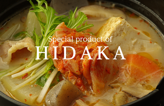 special product of hidaka